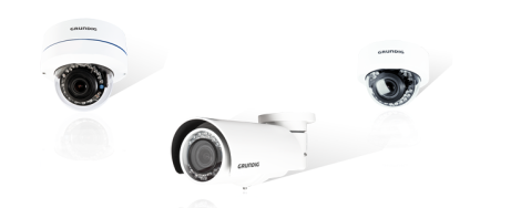 IP camera range